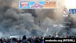 Евромайдандагы нааразылык акциясы. Киев, 23-январь, 2014
