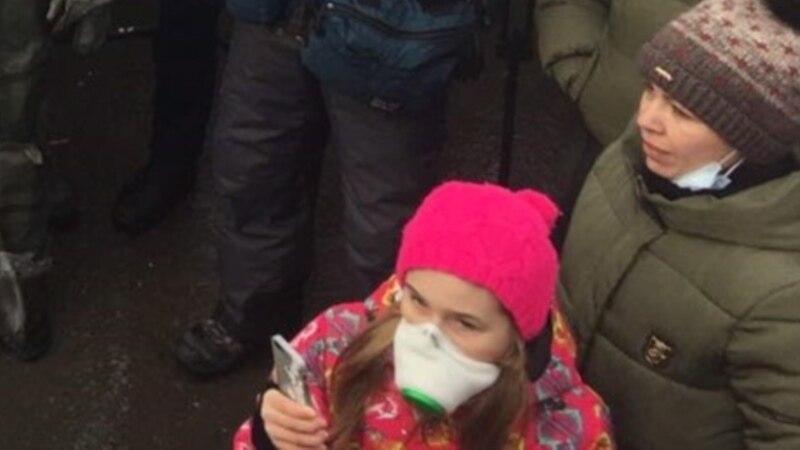 """Семью """"девочки в розовом"""" отправили на экскурсию в Нидерланды"""