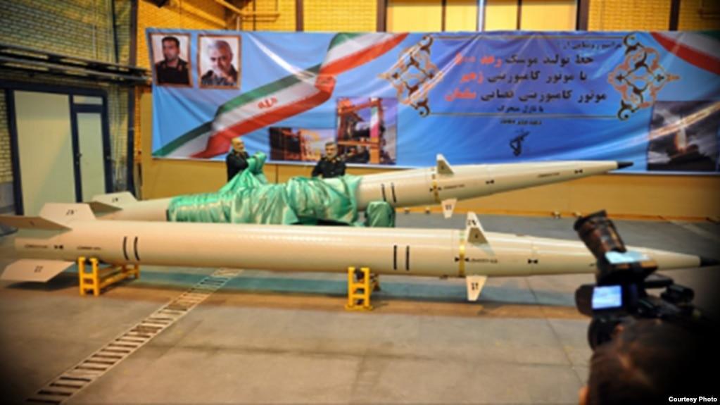 Iran - Raad 500 balistic missile