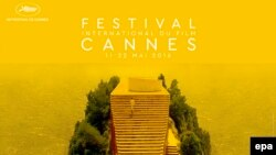 "69-njy Halkara ""Cannes"", ýagny Kann kinofilm festiwalynyň resmi posteri."