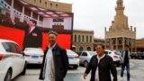 Шинжаңдагы уйгурлар. 6-сентябрь, 2018-жыл.
