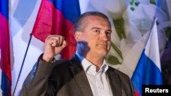 Сергеј Аксјонов.