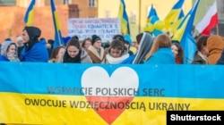Во время Евромайдана поляки массово выражали солидарность с Украиной