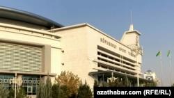 Олимпийский комплекс, Ашхабад