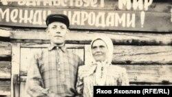 Константин Антипов с женой. Нарымский край. 1948 г.
