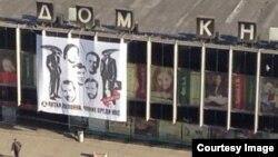 Плакат на фасаде Дома книги. Фотография из твиттера Алексея Венедиктова