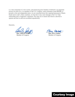 Congressional Letter 2