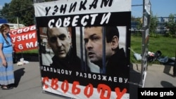 July 24: The Moscow City Court is scheduled to announce the verdict in the case against opposition activists Sergei Udaltsov and Leonid Razvozzhayev, who face charges of organizing riots in May 2012.