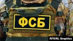 За звинуваченнями у буцімто шпигунстві на користь України ФСБ регулярно затримує жителів анексованого Криму