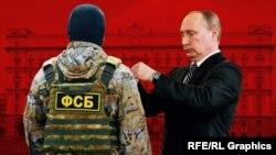 Володимир Путін і співробітник ФСБ. колаж