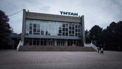 Кто ответит за Армянск?   Радио Крым.Реалии