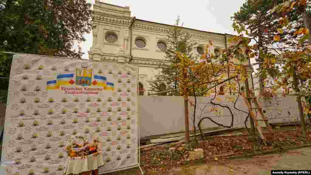 Праздник урожая проходил в старом дворике у кенассы, реставрация которой продолжается с 2016 года