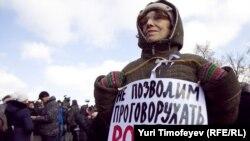 Tubim i opozitës në Moskë, 24 mars, 2012
