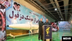 Iran - Iran's IRGC commanders showcased a surface-to-surface missile they said is a new precision weapons, codenamed Dezful. February 7, 2019