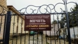 «Aluşta» din cemiyetine berilgen «Yuqarı Cami» eski camisiniñ kirişi
