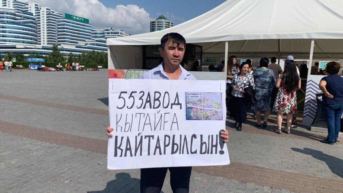 Image Kazakh Activist Jailed For Links To Banned DVK Movement Goes On Hunger Strike