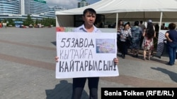 Asqar Qaiyrbek demonstrates against Chinese expansion in Nur-Sultan in August 2019.