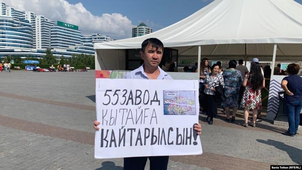 Гражданский активист Аскар Кайырбек на пикете против расширения присутствия Китая в казахстанской экономике. Нур-Султан, 18 августа 2019 года