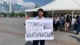 Асқар Қайырбек бір адамдық пикетте тұр. Нұр-Сұлтан, 18 тамыз 2019 жыл.