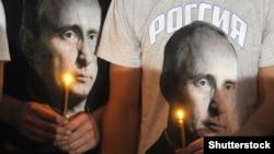 """Učesnici komemoracije za žrtve """"Oluje"""" u Sremskoj Rači, ilustrativna fotografija"""