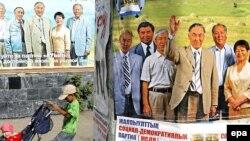 Политическое разнообразие оказалось видимостью