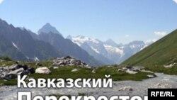 Armenia promo