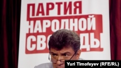 Boris Nemtsov at the People's Freedom Party press conference in Moscow on June 23.