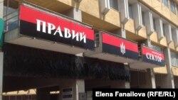Вигляд з вулиці Богдана Хмельницького у Києві