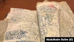 Scrisori scrise pe bucăți de cearceaf de deținuți politici din Penitenciarul Oradea- anii 1956