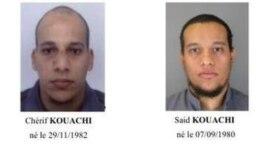 Братья Куаши - в сообщении французской полиции