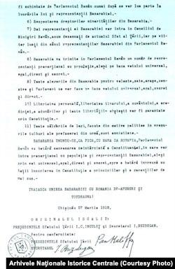 Declarația Sfatului Țării, 27 martie 1918 (p. 2)