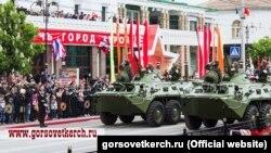Парад російських військ в анексованій Керчі, архівне фото
