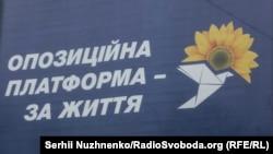 Керівник осередку партії в Кривому Розі заявляє про кількох постраждалих