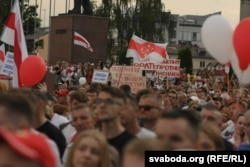 Protesters rally against the presidential election in Hrodna on August 18.