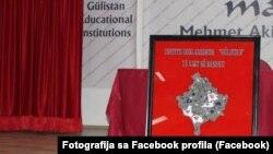 Mapa Gulistan obrazovnih institucija na Kosovu