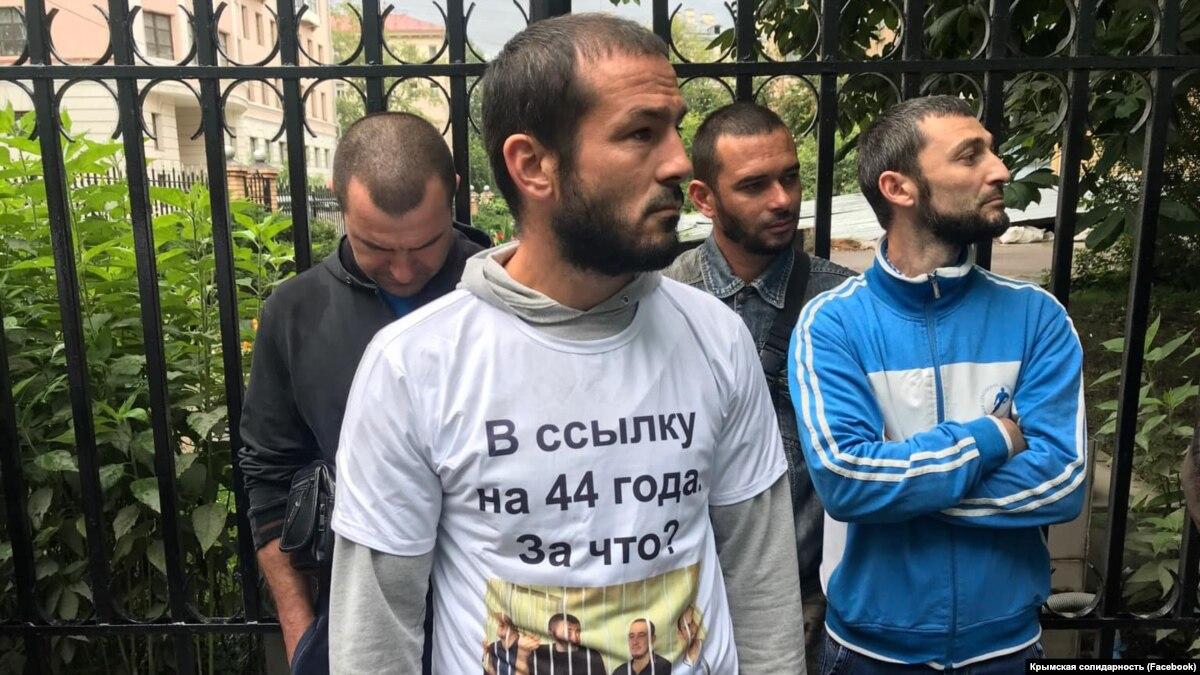 Суд в Москве рассмотрит дела крымских татар, задержанных возле Верховного суда России