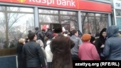 Очередь перед филиалом банка в Алматы.