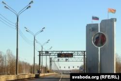 Беларуска-расейская мяжа @Shutterstock