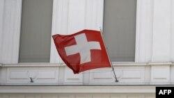Швейцариянын желеги.