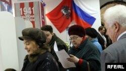 К двум часам дня жалоб на нарушение процесса выборов накопилось предостаточно
