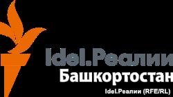 Udmurtia -- Idel-Bashkortostan