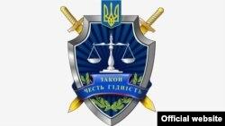 Эмблема Генпрокуратуры Украины