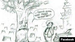 Карикатура Бахрома Калонова.