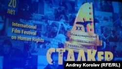 "Film festival ""Stalker"", Moscow, 15 Dec. 2014, Korolev"