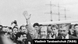 Повернення Солженіцина. Зустріч у Владивостоці