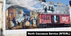 Картина о депортации, Аух, Дагестан