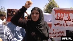 A demonstration at a Kabul university to protest Afghan civilian deaths.
