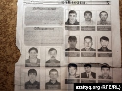Жаңаөзен оқиғасы кезінде қаза тапқандардың суреті басылған жергілікті газет парағы. Қызылсай ауылы, 21 қаңтар 2012 жыл