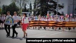 Севастополь, 2015 рік