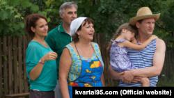 Актори серіалу «Свати»